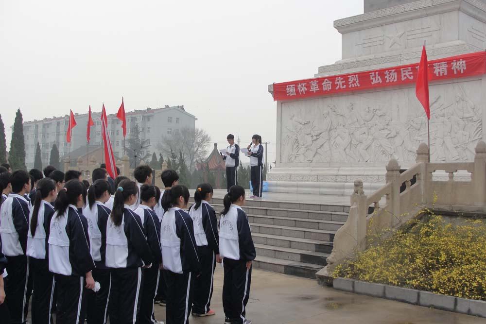 缅怀革命xian烈 弘扬民族精神