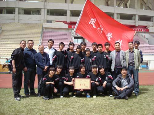 我校荣获第二十四届市yun会第二名