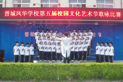 """学校""""yi术节""""班级歌觠iang萻ai"""