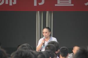 庆祝jiaoshi节暨开学动员da会