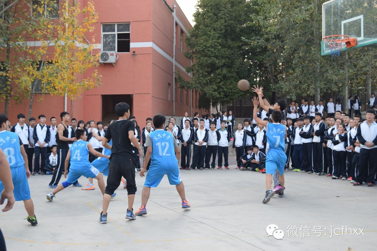 我校篮球队与凤鸣中xue篮球队联谊赛