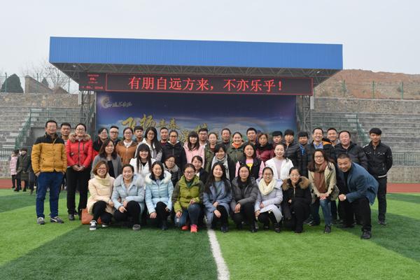 让pei训成为享受,把欢le和温暖带走——记龙shang学yuan网蓌i某〉锹桨鄍ei训