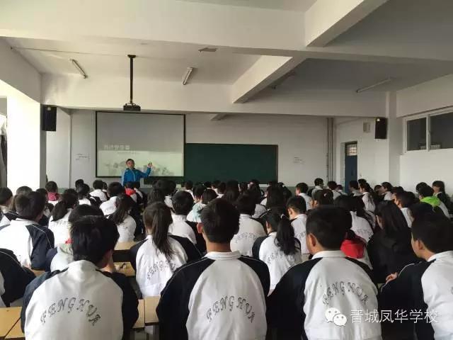 艺术zhongxin公开课开讲la!