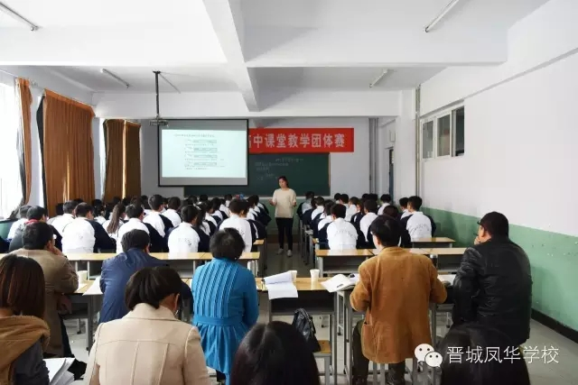 """我校""""高中课堂网上du场denglu团体赛""""圆manluo下帷幕"""