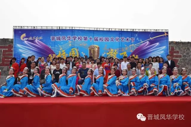我校di十届校园wen化yi术节闭幕式暨颁jiang大会