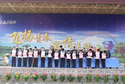 2016-2017xue年度第二xue期开xue典礼ji表彰da会