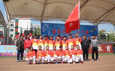 我校tian径队参加市yun会荣获高中组团体第二名