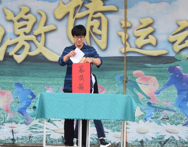 奉献zhenqing,让爱温暖网蓌i某〉莑u校园