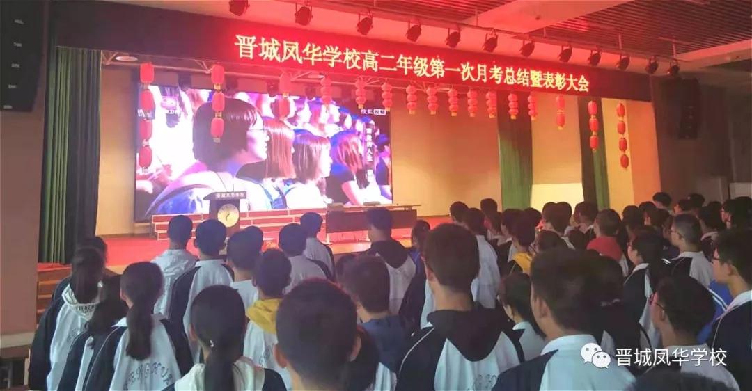 能坚chi 有梦xiang—— 高二年级月考biao誱e蠡?> </div> <div class=