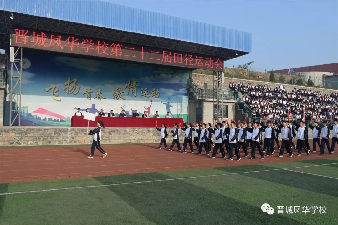 yun动jian儿最出cai 竞技场上展风采