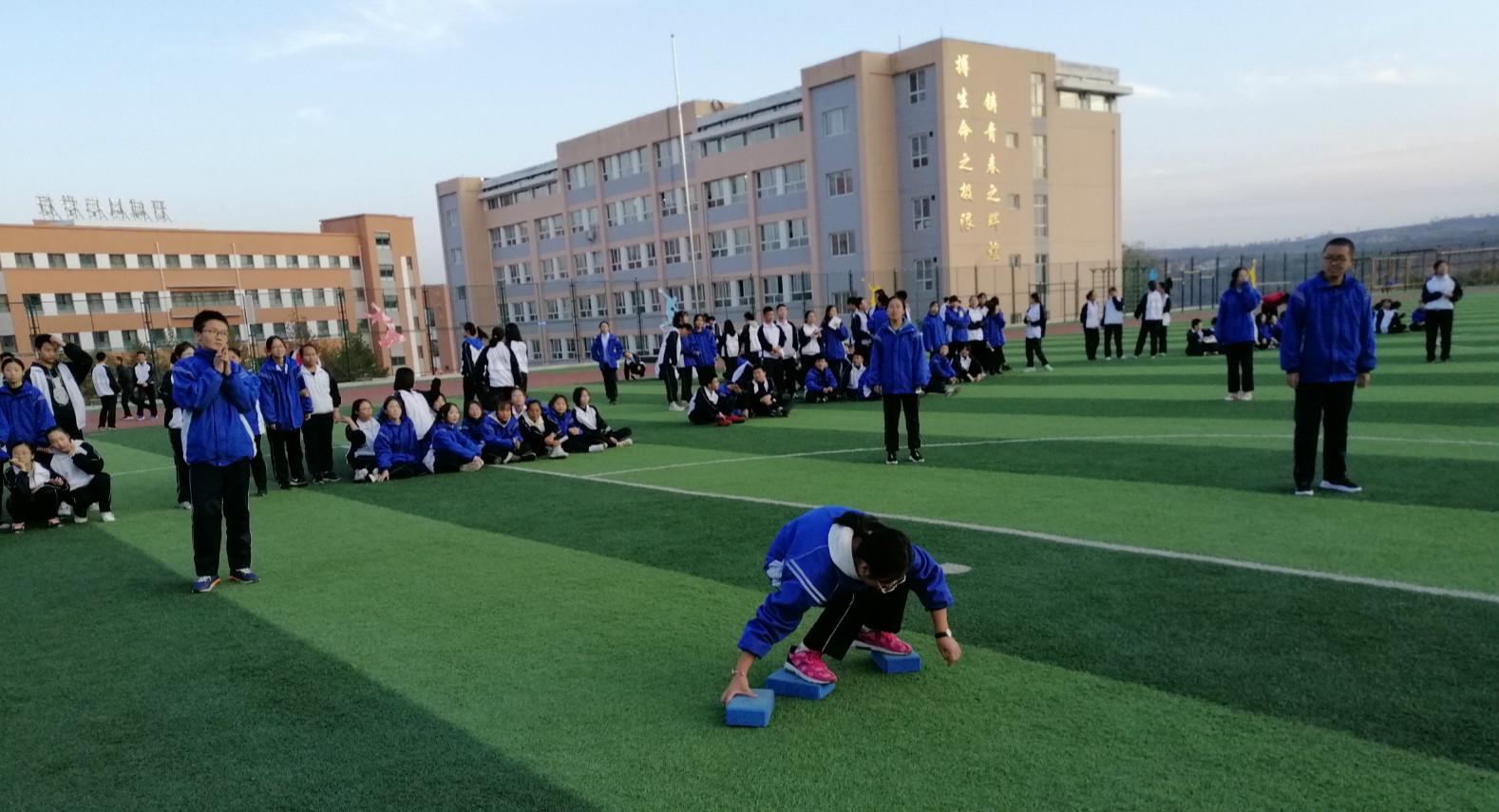 团结一xin 挥动激情 ____ji高二年级趣味活动