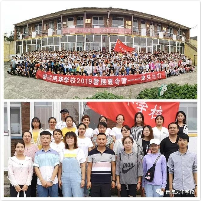 不忘初心 走向ming天 ——我校初中buju办徒步和跆拳道汇报表演活动