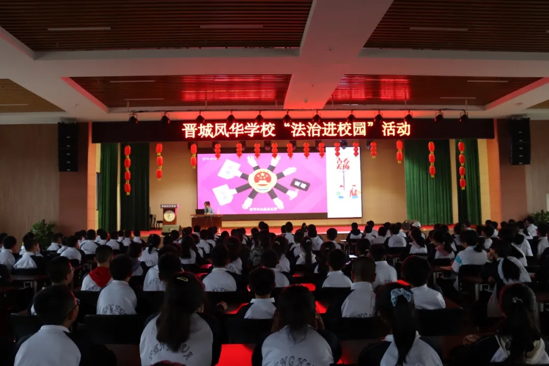 挥法zhizhi剑 zhu平安校园