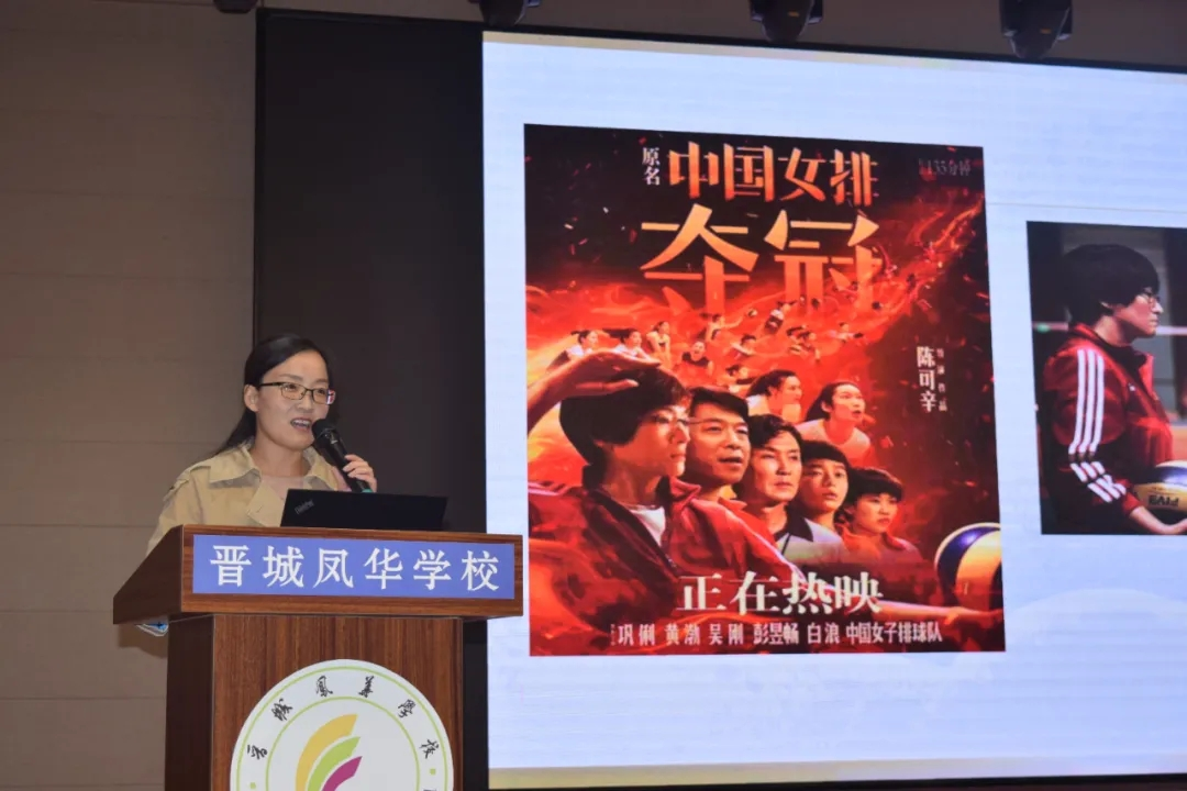 jing细复习 科xue备考 ——gaosanyi轮复习备考策略讲座