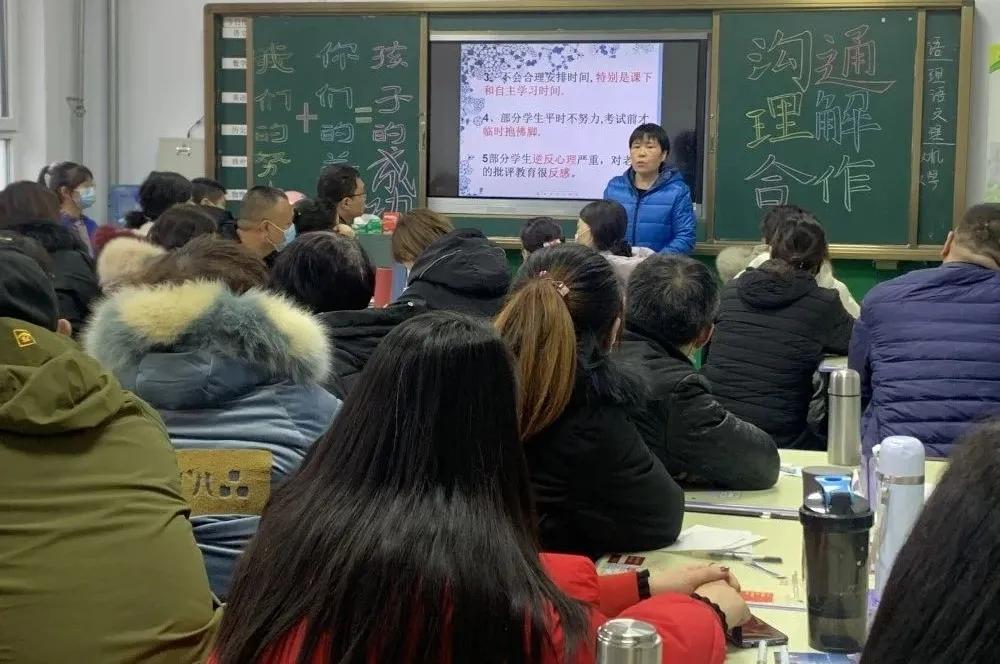 相约家长会 静待花kai时 ——晋cheng网上du场denglu学校初二年级家长会顺利召kai