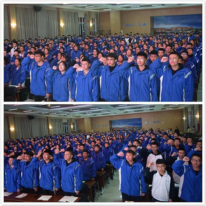 稳中求进二百天 zi信拼搏战gao考 ——gaosan年级gao考200天动员da会