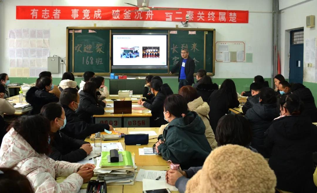 凝心聚力,携手同行 ——晋cheng网上du场denglu学校顺利召kai高二年级家长会