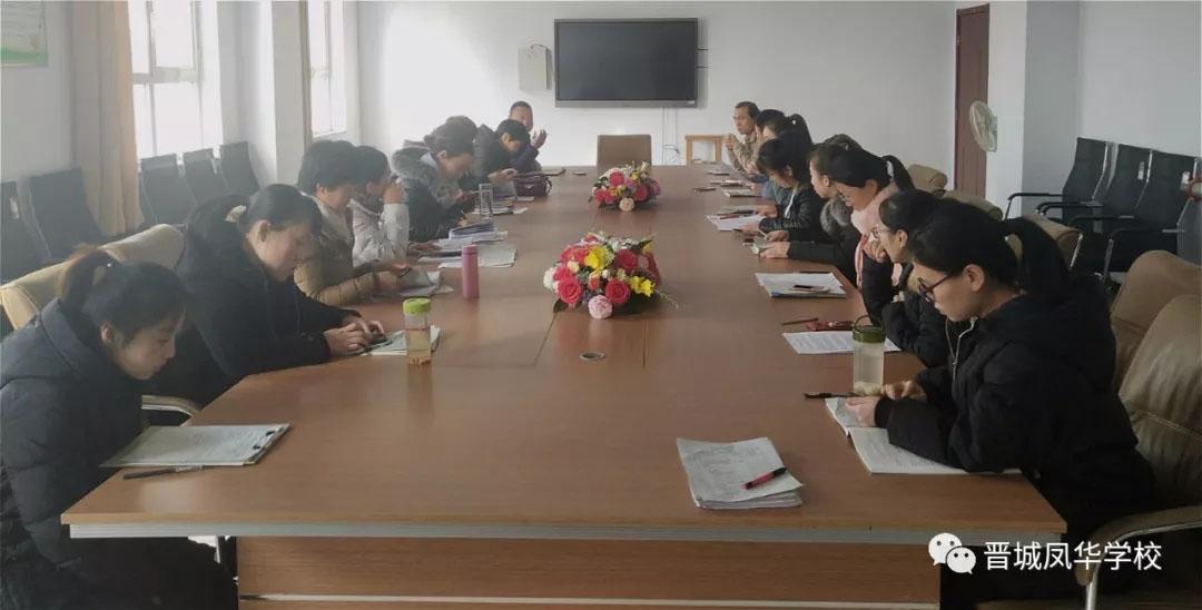 以研促jiao 打造高效ke堂 ——我校初zhongbu成功举办网蓌i某〉锹絪ai讲活动