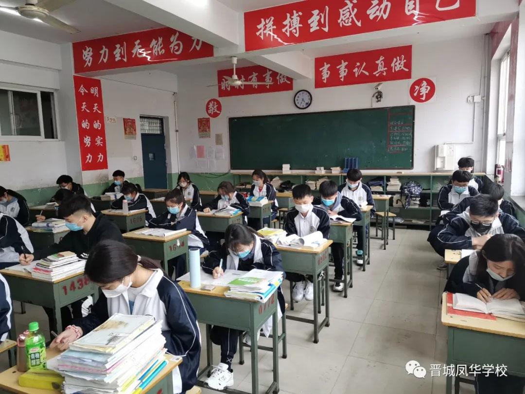 他们在chun天守护meng想 | 向全体高三老师致敬