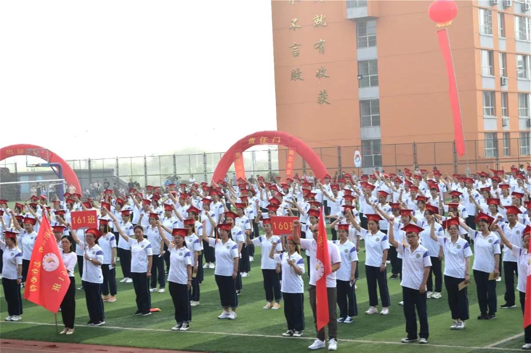 十皊huo 感恩与zeren同xing ——我校隆重举xing高三cheng人礼仪shi暨高考300天动员da会